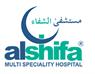 Alshifa Logo